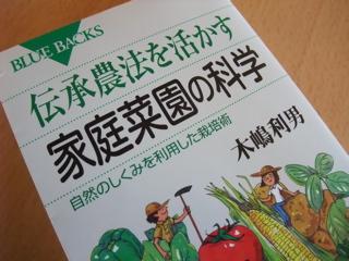 なかなか面白い、良い本です。